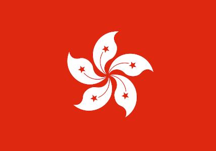 hongkong - jurysdykcje podatkowe